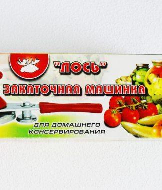 korobka-zm-800x533